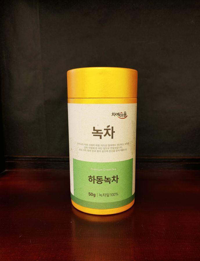 Korea Green Tea (HD)